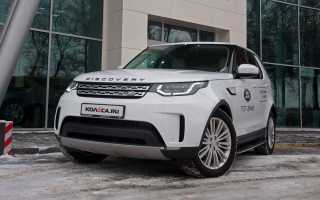 Land Rover Discovery 5 2017 года
